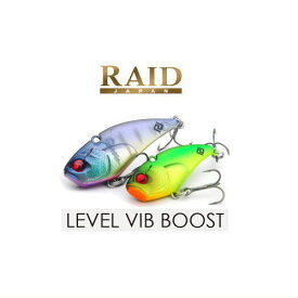 レイドジャパン レベルバイブ ブースト 18g RAID JAPAN LEVEL VIB BOOST