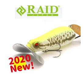 【ご予約商品・納期7月末】レイドジャパン ブルタンク 2020新色 RAID JAPAN BULL TANK 2020 New Colors