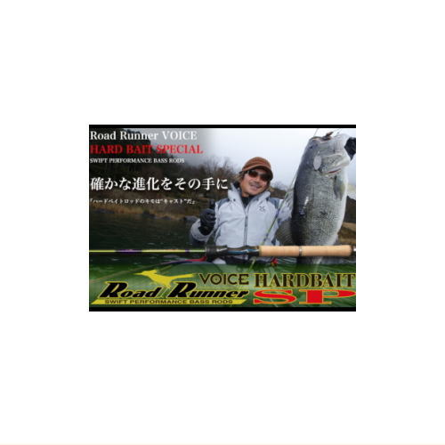 ノリーズ ロードランナー ヴォイス ハードベイトスペシャル【HB600L バックハンドアキュラシーライト】2017年NEW