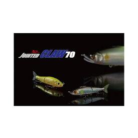 ガンクラフト ジョインテッドクロー70 GANCRAFT JOINTED CLAW 70