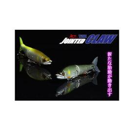 【ガンクラフト】ジョインテッドクロー128 フローティング