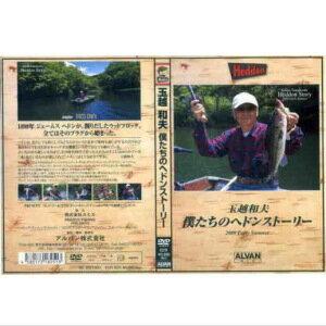 アルバン 僕たちのヘドンストーリー 【DVD】