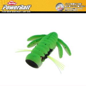 バークレイ キング青木虫(キングアオキムシ)(Power Bait KING AOKI Mushi)
