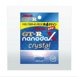 サンヨーナイロン GT-R ナノダックス クリスタルハード 2〜4lb【Sanyo GT-R】