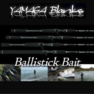 【送料無料】 ヤマガブランクス バリスティックベイト 73MLワイルドカード Ballistick Bait 73ML WILD CARD