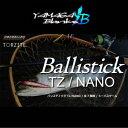【送料無料】ヤマガブランクス バリスティック94M TZ/NANO Ballistick 94M TZ/NANO