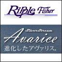 【在庫あり・即納】リップルフィッシャー アヴァリス103M ナノ Ripple Fisher Avarice 103M Nano