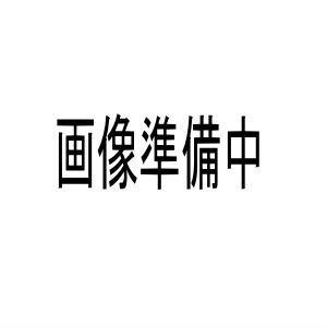 【ご予約商品・納期6月】イマカツ アベンタクローラー ウッドリミテッド