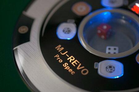 全自動麻雀卓静音タイプMJ-REVOPro(28ミリ牌)シャインレッド日本仕様安心1年保証説明書簡単組み立て【楽天ランキング1位】