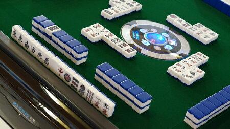 全自動麻雀卓静音タイプMJ-REVOSE(33ミリ牌)折りたたみ脚タイプ安心1年保証説明書簡単組み立て