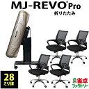 全自動麻雀卓 静音タイプ MJ-REVO Pro(28ミリ牌) 折りたたみタイプ シャンパンゴールド 日本仕様 安心1年保証…