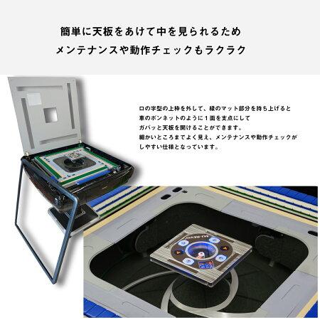 全自動麻雀卓MJ-REVO2021最新モデル先行発売