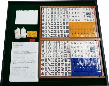 全自動麻雀卓P33静音タイプ1年保証