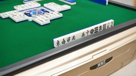 全自動麻雀卓P33静音タイプ座卓式ゴールド枠1年保証