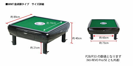 【新色】全自動麻雀卓P33静音タイプ座卓式グレーメタリック1年保証