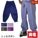 寅壱 寅一 2530シリーズ 大きいサイズニッカズボン 2530-406 パール、バイオレット、紫系W105、110cm  作業服 作業着