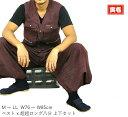 寅壱 作業着 上下セット ベスト ズボン 4309 超超ロング八分 M L LL XL 2L 鳶 とび 鳶服 鳶職 服 寅一 とらいち おしゃれ かっこいい ちょっき ロング ニッカ にっかぽっか パ