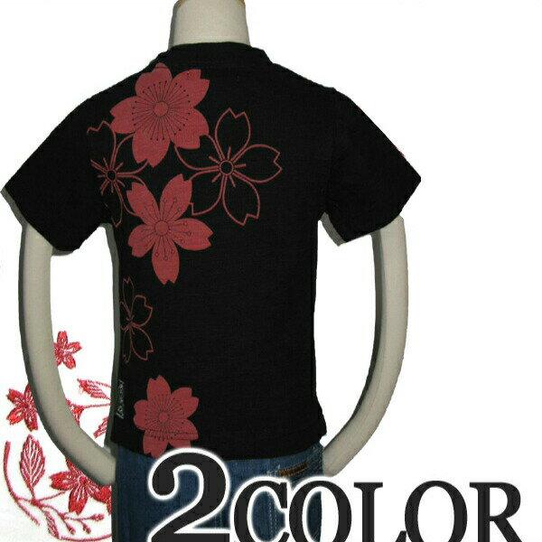 【絡繰魂/KARAKURI TAMASHII】和柄刺繍入り半袖Tシャツ『桜』キッズ (202770)