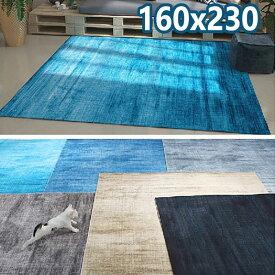 MAHOME ラグマット 160×230 マット ラグマット カーペット 洗える シャギーラグ 北欧 グラデーション ホットカーペット対応 7mm厚さ リビングラグ オールシーズン 床暖房 絨毯 かわいい 夏用 ネイビー グレー ブラウン ベージュ ブル- ブラック