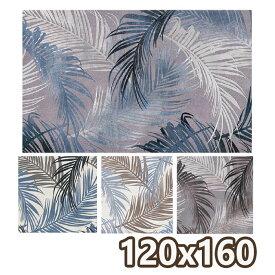 ラグマット 120×160 マット ラグマット カーペット 洗える シャギーラグ 北欧 ハワイアン 西海岸 ホットカーペット対応 7mm厚さ リビングラグ オールシーズン 床暖房対応 絨毯 かわいい 夏用 ネイビー グレー ベージュ ブル-
