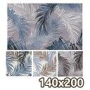 ラグマット 140×200 マット ラグマット カーペット 洗える シャギーラグ 北欧 ハワイアン 西海岸 ホットカーペット対応 7mm厚さ リビングラグ オールシーズン 床暖房対応 絨毯 かわいい 夏用 ネイビー グレー ベージュ ブル-