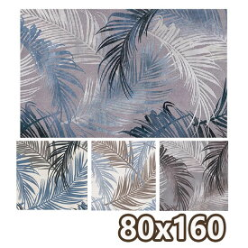 MAHOME ラグマット 80×160 マット ラグマット カーペット 洗える シャギーラグ 北欧 ハワイアン 西海岸 ホットカーペット対応 7mm厚さ リビングラグ オールシーズン 床暖房対応 絨毯 かわいい 夏用 ネイビー グレー ベージュ ブル-