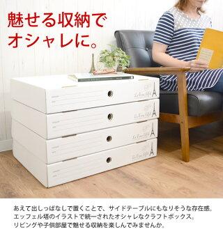 【送料無料】メモリアルボックス4個セット【10P20Dec11】