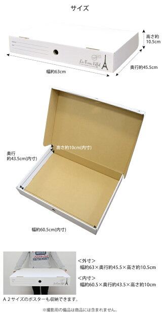 【送料無料】メモリアルボックス4個セットダンボールの収納ボックス!子供の思い出の品・A2サイズも入るクラフトボックスダンボール収納ボックス収納BOX【RCP】【10P201606】
