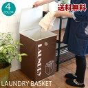 【送料無料】new ランドリーバスケット リング有り ランドリーバスケット 折りたたみ ふた付き 洗濯物かご 洗濯…