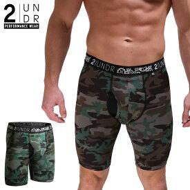 【正規品】【サイズ:M】GEAR SHIFT LONG LEG (Dark Camo)【2UNDR】高評価&リピ続出◎新感覚の3D(立体裁断)男性専用ルームでムレやベタつきZERO!吸汗速乾 メンズ 下着 ロングレッグ 男性 下着 高品質 高級ブランド
