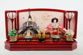 わかな平飾り 赤 吉徳大光SR3-2 雛人形 ひな人形【おひなさま お雛様 雛人形 セット 雛人形セット コンパクト 小型 おしゃれ かわいい 可愛い モダン 高品質 高級 上質 上品 雛祭り ひな祭り 孫 贈り物 日本製】