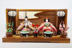 初音平飾り 茶 吉徳大光SR10 雛人形 ひな人形【おひなさま お雛様 雛人形 セット 雛人形セット コンパクト 小型 おしゃれ かわいい 可愛い モダン 高品質 高級 上質 上品 雛祭り ひな祭り 孫 贈り物 日本製】