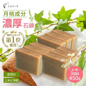 -天然桃肥皂 150 g 痤瘡、 皮膚遲鈍,抗老化,如年齡斑 ! 一般沫沫精油整個洗淨,用大量的多才多藝自製臉部清潔酒吧混合方法制成的肥皂 100%自然邊界