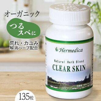 光洁的皮肤光洁的皮肤有机草药她医疗痤疮,干裂的皮肤护理