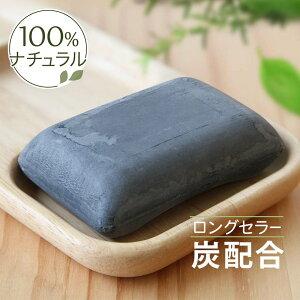 スーパーぜいたく洗顔石鹸100gニキビから乾燥肌まで100%ナチュラル洗顔石けん全身洗えて加齢臭にも★送料無料(格安便限定)★ブルーパッケージでのお届けの場合がございます