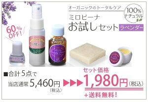 合計4,810円分が1回限り、1800円!60%OFF!