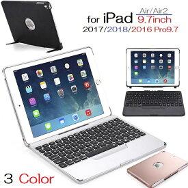 F611 iPad Pro 9.7インチ(2016)/Air2/NEW iPad 9.7inch 第5世代2017/ 第6世代 2018/Air初代通用 Bluetooth ワイヤレス キーボード ケース カバー分離 合体両用 ノートブックタイプ 7カラーバックライト付 (ブラック シルバー ローズゴールド)3カラー選択
