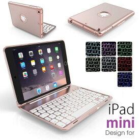 5機種3択 F8S mini iPad mini5/mini4/mini初代/mini2/mini3機種別 Bluetooth ワイヤレス キーボード ハード ケース ノートブックタイプ 7色 バックライト付 自動休眠機能(シルバー、ゴールド、ローズゴールド)3カラー選択