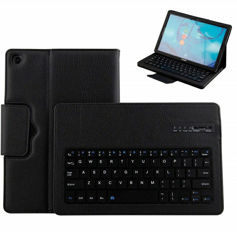 HUAWEI MediaPad M5 Pro 10.8インチ対応 PUレザー ケース付 Bluetooth 3.0 ワイヤレス キーボード 分離式 スタンド機能 (ブラック、ホワイト、ピンク、レッド)4カラー選択