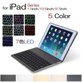 F8S iPad 9.7インチ 第5世代2017/第6世代 2018/Air/Pro 9.7/Air2/Pro11/10.5inch Air3/Pro10.5機種選択 Bluetooth ワイヤレス キーボード ハード ケース ノートブックタイプ 7色 バックライト付 自動休眠(ブラック、シルバー ゴールド ローズゴールド スペースグレイ)5色選