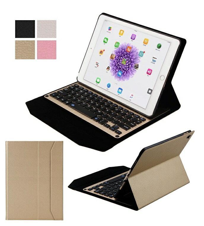 iPad Pro (9.7-inch)/air2/iPad 第5世代 iPad 9.7インチ(2017)機種別 PUレザー ケース付 Bluetooth 3.0 ワイヤレス キーボード スマートタイプ(ブラック、シルバー、ゴールド、ローズゴールド)4色選択