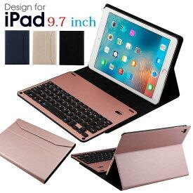 FT-1038B iPad Pro 9.7 2016/air 2/iPad 9.7インチ 第5世代 2017/第6世代 2018モデル通用 スマートタイプ PUレザー ケース付 Bluetooth 3.0 ワイヤレス キーボード 脱着式 取り外し可能 分離式(ブラック、ネイビー、ゴールド、ローズゴールド)4色選択