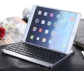 送料無料 iPad air/air2/iPad Pro 9.7inch(2016)/NEW iPad 9.7インチ 第5世代 2017/ 第6世代 2018通用 Mobile Bluetooth ワイヤレス キーボード 薄型 (ブラック、ホワイト)2カラー選択