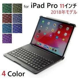 F105AS iPad Pro 11インチ 2018年モデル/Pro 10.5インチ 2017年版/Air3 2019年版選択 Bluetooth ワイヤレス キーボード ハード ケース ノートブックタイプ 7色 バックライト付 自動休眠機能(ブラック、シルバー、ゴールド、ローズゴールド)4カラー選択