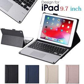 FT-3058T iPad Pro 9.7 2016/air 2/iPad 9.7インチ 第5世代 2017/第6世代 2018モデル通用 スマートタイプ PUレザー ケース付 Bluetooth ワイヤレス キーボード マウスパッド付 脱着式 分離式(ブラック、ネイビー、ゴールド、ローズゴールド)4色選択