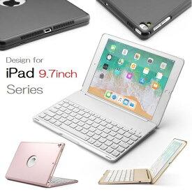 F8AS iPad 9.7インチ 第6世代 2018年版/第5世代 2017年モデル/Pro 9.7inch 2016/Air初代/Air2通用 Bluetooth ワイヤレス キーボード ハード ケース ノートブックタイプ 7色 バックライト付 自動休眠(ブラック、シルバー、ゴールド、ローズゴールド)4色選択