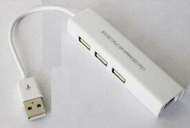 送料無料 MacBook専用 USB2.0 マルチファンクション LAN アダプタ USB2.0 Ethernet RJ45 and 3ポート HUB USBハブ付 有線LANアダプタ