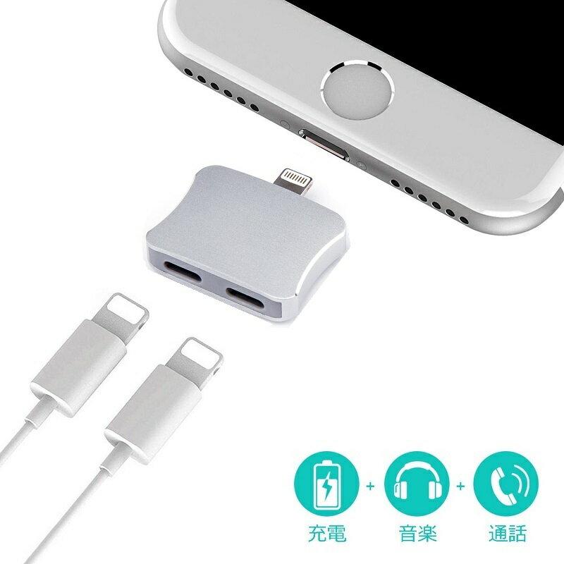 送料無料 iPhone/iPad用 8ピン ドック 延長キット 1to2 分枝 オス−メス データシンク for iPhone7 /7 Plus イヤホン 変換 アダプタ 10.3.3対応 充電+音声出力 通話機能 2Lightningジャック 分岐 アルミ合金製 安定アップ ライトニング イヤホン(アルミ、ホワイト10CM)選択