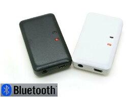 アウトレット ヘッドホン/AUX/車内AUX音声受信用 3.5mm ステレオ Bluetooth レシーバー ワイヤレス 有線ヘッドフォン受信用(ブラック、ホワイト)2カラー選択