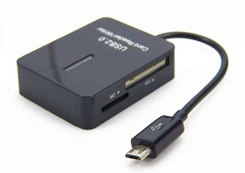 USB2.0 Micro USB 5ピン SD(HC)/TF/MicroSD(HC)/Mini SD/M2/MS カードリーダー OTG モバイルカードリーダー Galaxy Sシリーズ/Note/HTC/NEXUS用(Cタイプ厳禁)